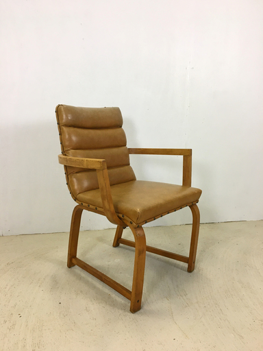 Heywood Wakefield Bentwood Accent Chair
