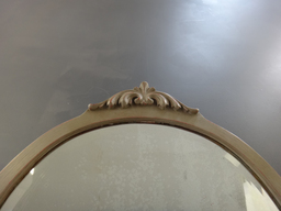 additional images for Antique Oval Mirror